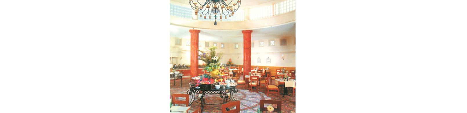 Intercontinental Jordan Hotel