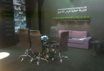 Hotel Show Jeddah 2014